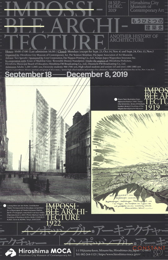 Impossible Architecture | HCMoCA-English poster