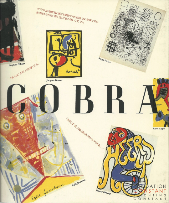 COBRA | With the collaboration of Stuyvenberg collection, Caracas, 1986